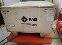 FAG进口轴承